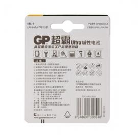超霸7号6粒碱性电池24AU-2IL6