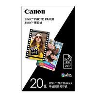 佳能(Canon)瞬彩PV-123专用相纸原装照片纸便携式手机照片打印机迷你口袋相纸ZP-2030(20张)