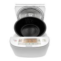 松下(Panasonic)IH加热 4.8L 智能烹饪电饭煲SR-HM183 (银色)