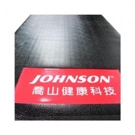 乔山(Johnson)  跑步机地垫