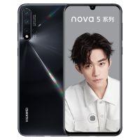 华为(HUAWEI)nova5 8GB+128GB 前置3200万  4800万AI四摄 40W快充 双卡双待 全网通娱乐手机