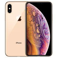 Apple iPhone XS 512GB 【每个ID限购一台】