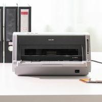 得力(deli)针式打印机 DL-630KII二代升级版发票打印机(浅灰色)