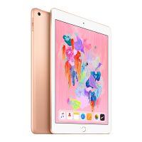 Apple iPad 9.7英寸 2018款 32GB WLAN版 A10 芯片 Retina显示屏 Touch ID技术 平板电脑