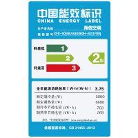 海信(Hisense )2匹 变频冷暖 壁挂式空调 KFR-50GW/A8U860H-A2(1P09)(白色)