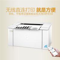 产地越南 进口惠普(HP)HP LaserJet Pro M104w 黑白激光打印机 LJ M104W-G3Q37A