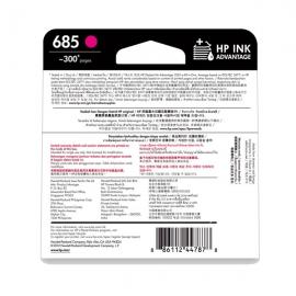 产地马来西亚 进口惠普(HP)CZ123AA 685品红色墨盒 (适用 HP DeskJet 3525/4615/4625/5525)