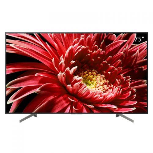 索尼(SONY)75英寸 4K智能平面液晶电视 KD-75X8500G(黑色)