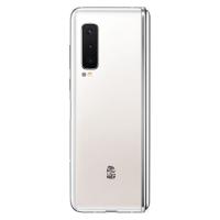 三星(SAMSUNG)心系天下W20 5G 折叠屏 12GB+512GB 经典手机