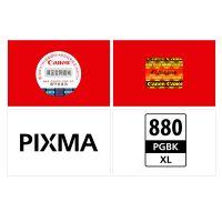佳能(Canon)PGI-880 PGBK 黑色墨盒 (适用TS9180、TS8180、TS6180、TR8580)