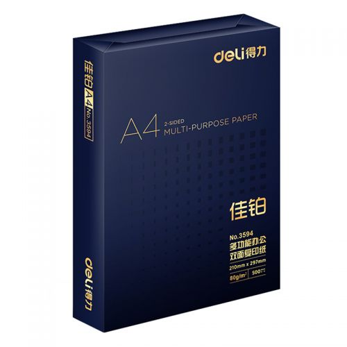 【仅限门店自提】得力(deli)佳铂 80g A4 复印纸 500张/包 3594