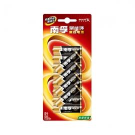 南孚(Nanfu)五号电池12粒装LR6 12S/1.5V【仅限门店自提,不支持快递】