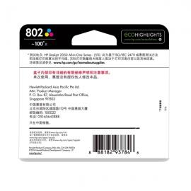 产地马来西亚 进口惠普(HP)CH562ZZ 802s彩色墨盒(适用Deskjet1050 2050 1000 2000 1010 1510)