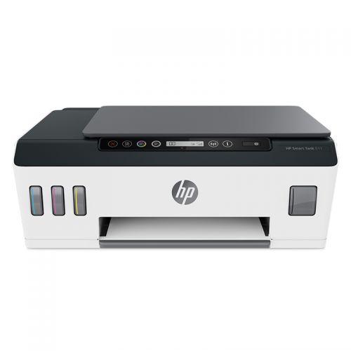 惠普(HP)彩色喷墨连供一体机 打印复印扫描机  Smart Tank511(白色)