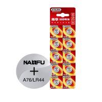 南孚(Nanfu)无汞 纽扣碱性 电池 十粒装  A76/LR44(红色)【仅限门店自提,不支持快递】