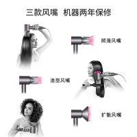 产地马来西亚  进口戴森(Dyson)吹风机宽齿梳套装 HD01 (紫红色)