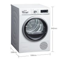 产地波兰 进口西门子(SIEMENS)9公斤干衣机 WT4HW5601W(白色)