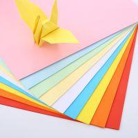 信发(TRNFA)70克 A4  浅粉色打印纸 100张/包