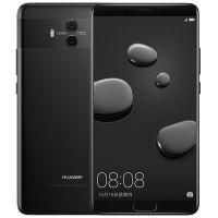 *华为(HUAWEI)  Mate10 6GB+128GB 全网通 商务手机ALP-AL00【每个ID限购1台、每个顾客限购1台】