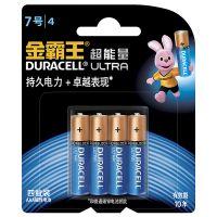 金霸王(Duracell) 7号4粒装电池