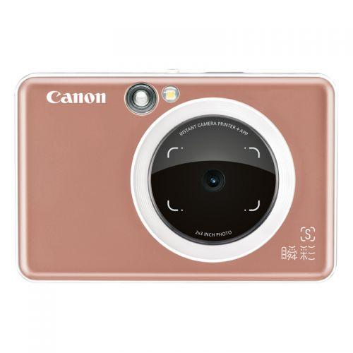 佳能(Canon)瞬彩ZV-123 拍立得相机便携手机照片打印机