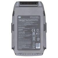 大疆(DJI)Mavic2 智能飞行电池 专用配件 Part2(灰色)【特价商品,非质量问题不退不换,售完即止】【清仓折扣】