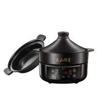 美的(Midea)4升大容量一锅双胆可预约 电炖锅GS4003(黑色)