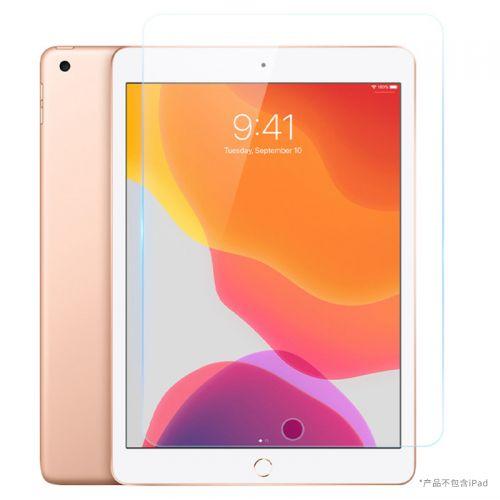 JCPal 10.2英寸玻璃膜钢化膜2019新款iPad 适用