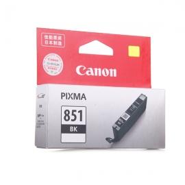 产地日本 进口佳能CLI-851BK 适用于MG7580 7180 IP7280