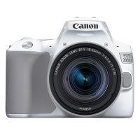 佳能(Canon)EOS 200D II 迷你单反套机(EF-S 18-55mm f/4-5.6 IS STM)(白色)