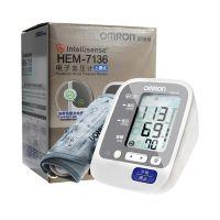 产地日本 进口欧姆龙(OMRON)电子血压计 HEM-7136(上臂式)