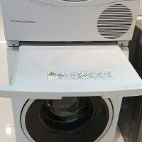 【赠品】购博世/西门子洗烘套装赠原装抽拉连接架
