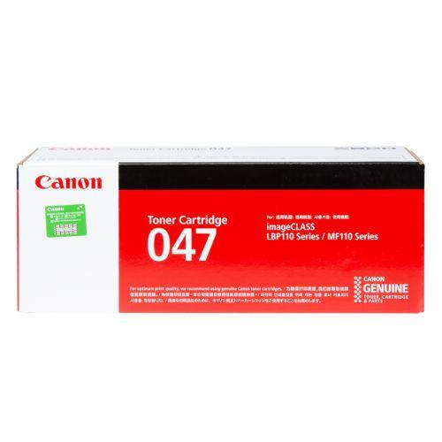 佳能(Canon)CRG047 黑色粉盒(适用于LBP112/113W MF112/113W)