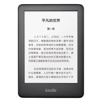 Kindle 青春版 亚马逊电子书阅读器(黑色)