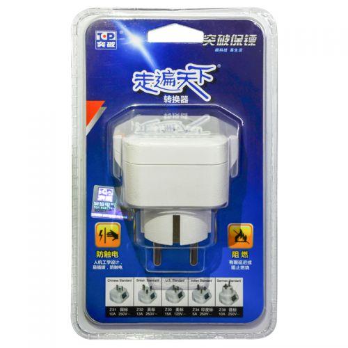 突破(TOP)德标转国标电源转换器 Z38(白色)