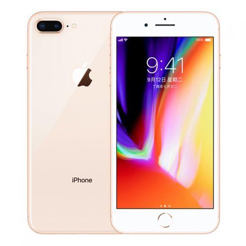 Apple iPhone 8 Plus  移动联通电信4G手机  A1864【赠品无线充或手机壳膜二选一,详情可咨询客服】