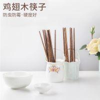 【赠品】生活本色十双装实木筷子