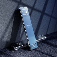 飞利浦(Philips)8G 录音笔 商务会议 学习记录 VTR5101(黑色)