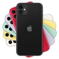 Apple iPhone 11 (A2223) 移动联通电信4G手机 双卡双待
