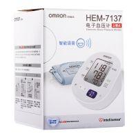 欧姆龙(OMRON)上臂式电子血压计HEM-7137【特价商品,非质量问题不退不换,售完即止】【清仓折扣】