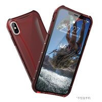 *UAG iPhone XS Max保护壳 6.5寸(酒红色)