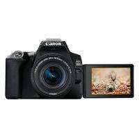 佳能(Canon)EOS 200D II 数码单反套机(EF-S 18-55mm f/4-5.6 IS STM)(黑色)