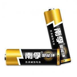南孚Nanfu  五号碱性电池六粒装LR6 6B【仅限门店自提,不支持快递】