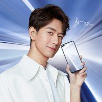 【订金 100元 】荣耀(Honor) V30(5G) 手机【一个ID限购一台】
