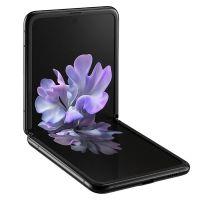 三星(SAMSUNG) Galaxy Z Flip 8GB+256GB  超感官灵动折叠屏  SM-F7000